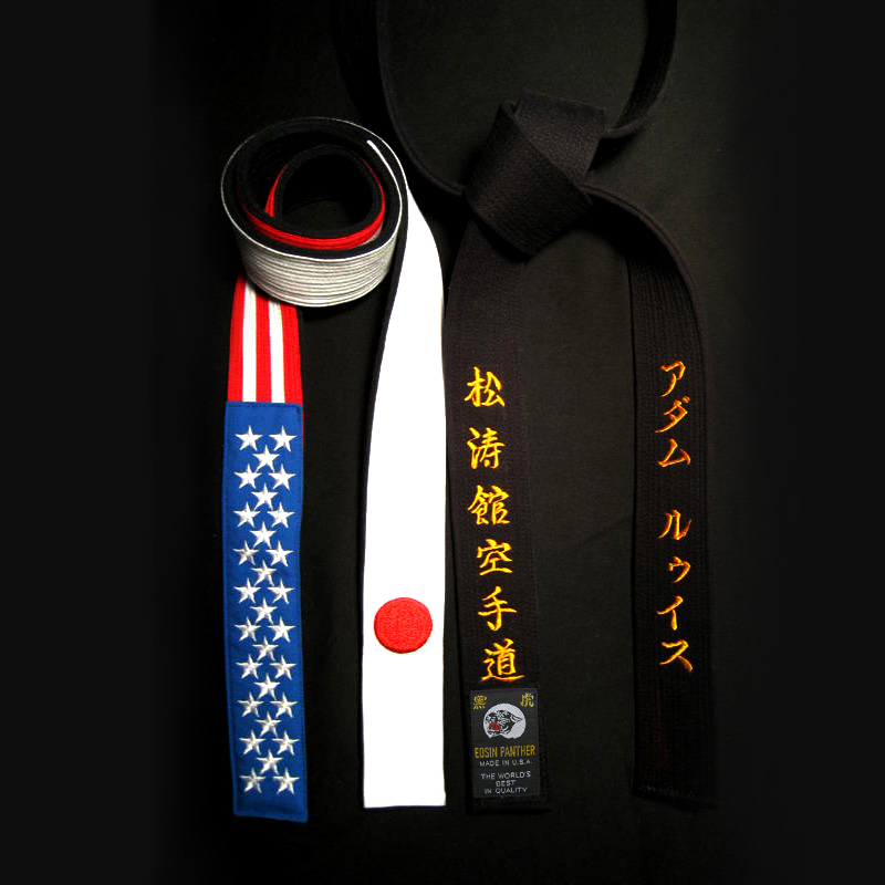 USA and Japan Flag Belt